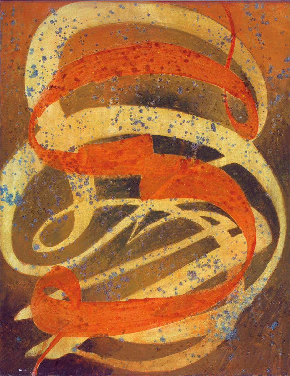 La Danse de Salomé Peinture 1985