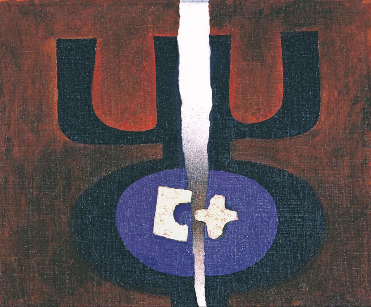 Dernière Parole du Christ sur La Croix Peinture 1986